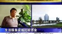 新财经 2010 南京首批公租房设计方案出炉 政策细节有待完善 100910 新财经