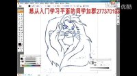 AI 教程、ai系统教程 AI平面矢量图设计教程视频 (7)