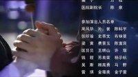寻人启事 http://v.youku.com/v_show/id_XMjMyODQzNjAw.html