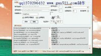 视频: 阿莫网易163邮箱注册机v2.6最新版演示qq1370296432 www.gua521.com制作
