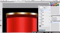 [PS]茶叶包装盒VI设计 PS抠图 PS教程 PS磨皮合成 PhotoshopCS6