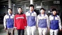 2011年郴州汽车服务行业协会新年祝词