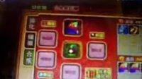 视频: 弹弹堂强化技巧 笑傲烟台官网:http:www.gamezgh.com