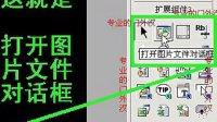 易语言教程这就是打开图片文件对话框by专业的门外汉