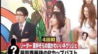 『おねがい!マスカット』第42回 (2-2) 2009.01.27