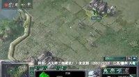 100829 PLU游久网星际争霸2公开赛VA.GoMax vs zhongguoren 03