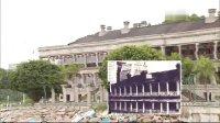 香港築跡之鬧市中的舊建築物