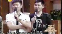 天天向上    2010-8-27期(搜狐CEO张朝阳:华语乐坛天王天后齐秦、齐豫、陈升 )(上)