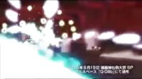 【東方】幻想万華鏡~博麗神社例大祭SP 満福神社 予告映像