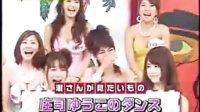 『おねがい!マスカット』第29回 (1-2) 2008.10.21