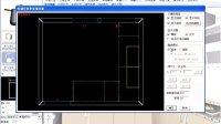 圆方橱柜设计软件4.5丨5.0 视频教程 三维菜单丨板件丨墙托板 QQ826123553