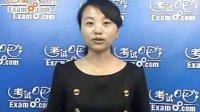 考试吧第一时间发布2011年上海公务员考试成绩查询及方式