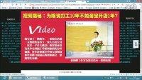 免费图片加视频展示模块950视频教程