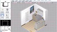 圆方橱柜设计软件4.5阿彩Q81344135.13253239797三维菜单.视图.视图切换