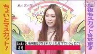 『ちょいとマスカット!』 第20回 (2-2) '10.8.18