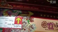 【拍客】秀最抢眼鲍鱼中秋月饼   每盒售价898元