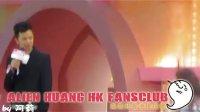 视频: 20110202 黃鴻升 送虎迎兔倒數香港屯門市廣場 pt.2 粉絲比賽跳繩