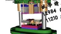 深圳五金模具设计培训|五金模具视频教程|五金冲压模具设计|拉伸模|冲压模