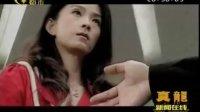 台湾励志剧《爱拼才会赢》登陆广西卫视  100926 新闻在线