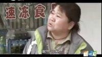 吉林卫视:(榜样2010)敬业榜样:平凡民警左利军101208 新一天