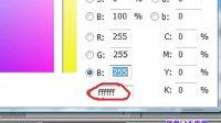 [PS]photoshop04零基础教程 RGB.光的成像原理.红绿蓝.加色混色法04