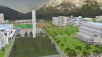 桂电东区三维校园电子导航地图(环绕模式)