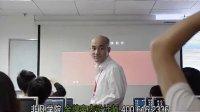 室内设计视频讲座|非凡学院蔡敏老师演讲室内设计色彩构成-红色