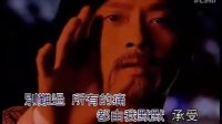 www.kk920.com胡歌MV天亮以后