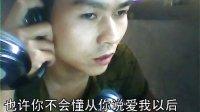 视频: 童话。翻唱:宁国梅林黄亭QQ:304312804