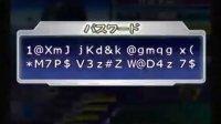 龙珠Z电光火石3-战神装备全人物密码