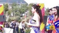 美丽产业·美好大丰 25届世界模特小姐大赛中国总决赛活动花絮1