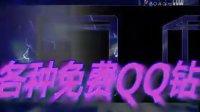 爱Q生活网宣传片
