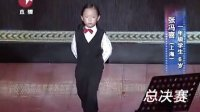 周立波饶舌献唱达人秀 20101010