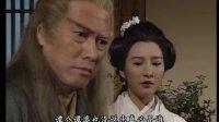 天龙八部97版 17 粤语