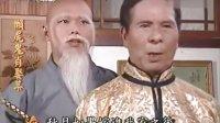 第一剧场懶屍鬼肖娶某-2009-11-22