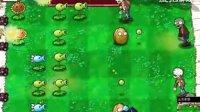 视频: 植物大战僵尸小游戏;老虎机