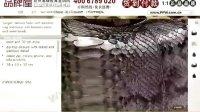 视频: gucci,gucci包包,gucci包,232930 ECUQN 1263