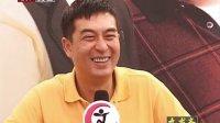 《我是业主》 张嘉译王海燕夫妻携手演绎欢喜冤家