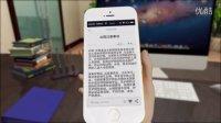 视频: 中国电信天翼客服手机APP客户端3D动画视频
