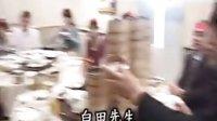 火力全开大胃王 07
