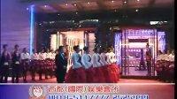 西都(国际)娱乐会所电视宣传片