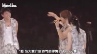 JYJ东京巨蛋演唱会完整版下(永远的神起)中字