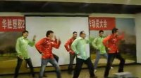 2010年度 华胜塑胶 年度表彰晚会 舞蹈一