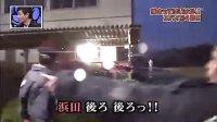 世界上最最搞笑非它莫属-日本搞笑综艺节目不准笑之间谍24小时
