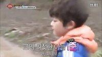 中文字幕 韩国原版《爸爸!我们去哪儿?》节目组探访中国版