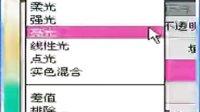 8月27日下午2点玫瑰师PS音画【陪你一起看日落】