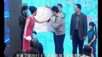 《借枪》导演姜伟 接受天津卫视赠与礼物