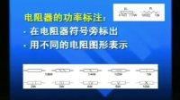 赵卫滨:电子元器件识别与检测01