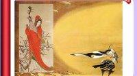PPS中国古代四大美女