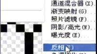 12月10日晚·雪人师PS音画【莲花落】课录.